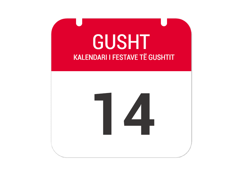 """14 Gusht-""""Festa e Rigonit"""""""
