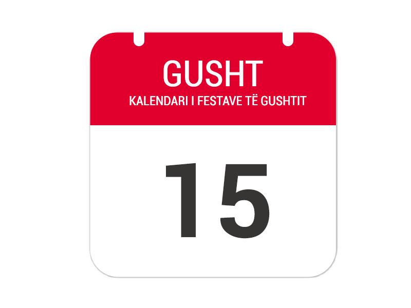"""15 gusht - """"Festa e Shushicës"""""""