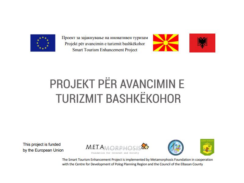 Projekt për avancimin e turizmit bashkëkohor