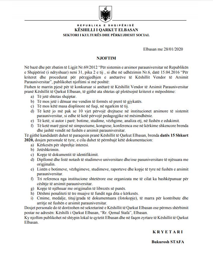 Njoftim: Për kriteret dhe procedurat për përzgjedhjen e anëtarëve të Këshillit Vendor të Arsimit Parauniversitar
